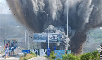 Bridge Blast - Lebanon (AP)